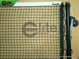 TN1130-Tennis Net,3.0mm Braided Netting,Single